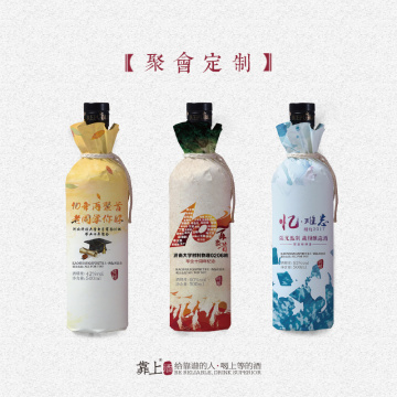 Chinese Baijiu For Friends Party