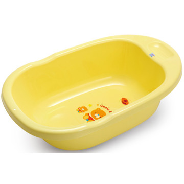 Baby Washing Bathtub Medium Size