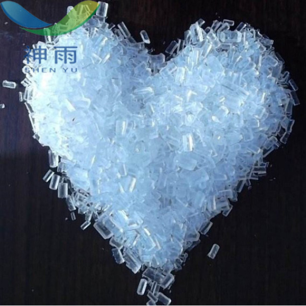 Factory Price and High Purity Sodium thiosulfate