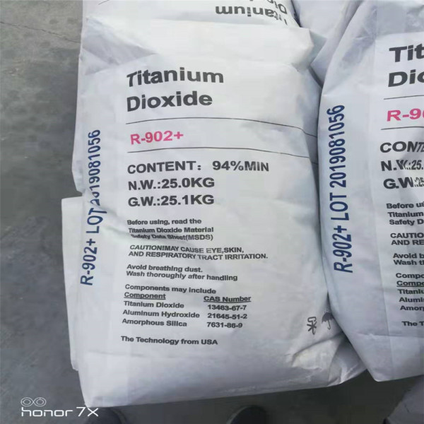 High White Pigment Titanium Dioxide Rutile For Masterbatch