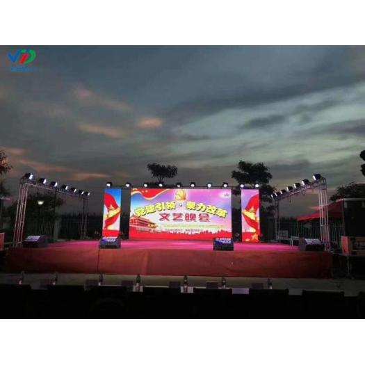 PH6 Outdoor Mobile LED Display with 576x576mm cabinet