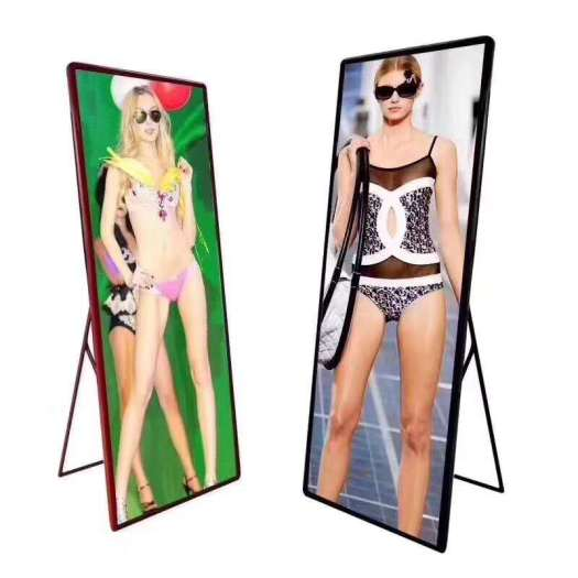 Mirror Poster LED Display
