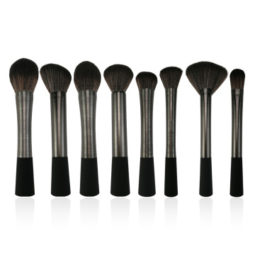 8PC Makeup Brush Set for Face