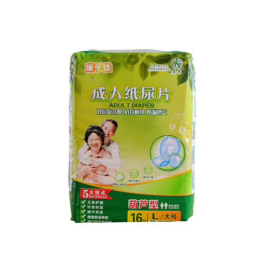 Disposable Adult Diaper Insert Soft Pad