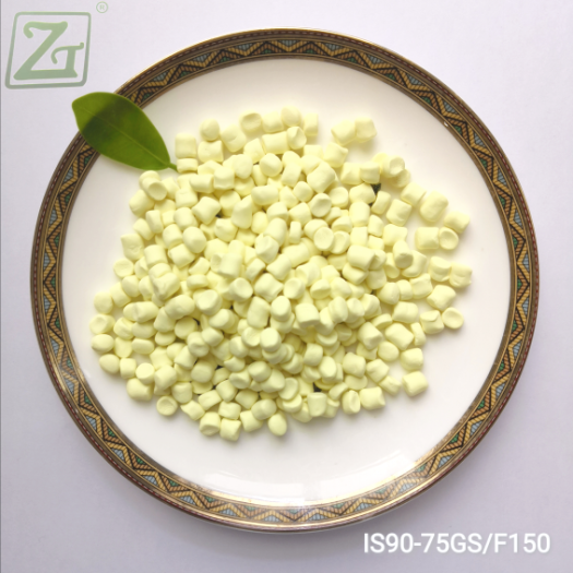 Granular High Dispersion Insoluble Sulfur IS90-75GS