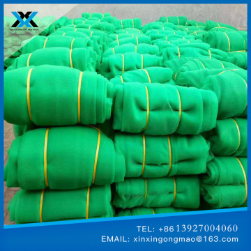110gsm black and green construction safety net