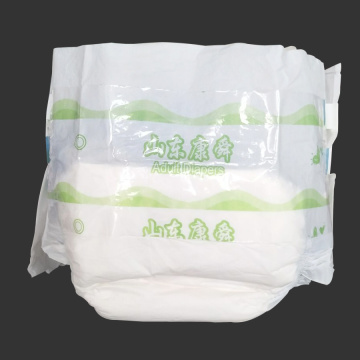 PP Tape Free Adult Breathable Samples Diapers