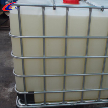 High efficient disinfectant Benzalkonium chloride