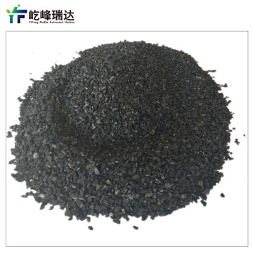 High quality granular activated carbon for liquid seperation