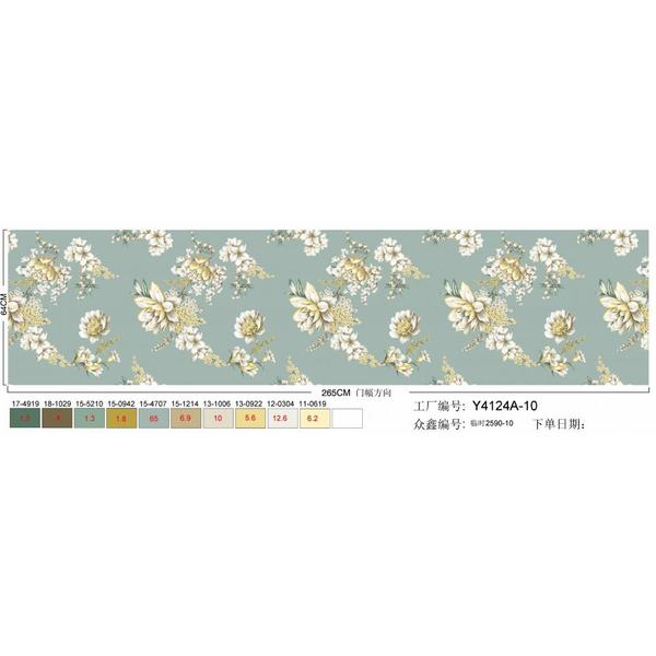 100 Polyester Fabric Wholesale Online