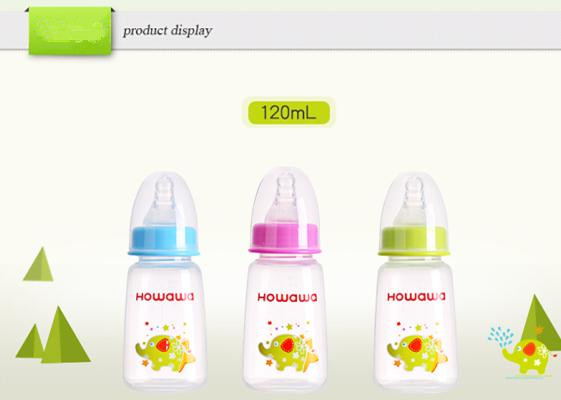 Baby PP Bottle
