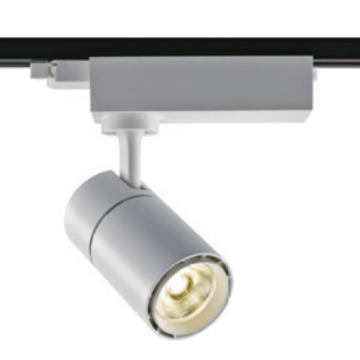 Gallery Used Silo 25W LED Track Light