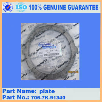 plate 706-7K-91340 for PC300-7 swing motor parts Komatsu