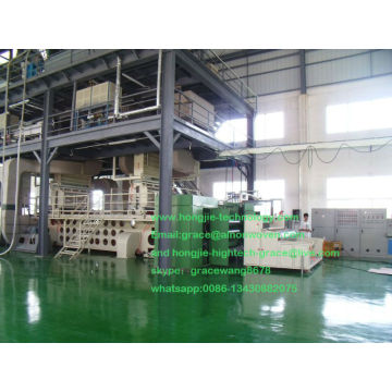 2013-2014 hotest sms 3.2m PP spunbond nonwoven fabric machine