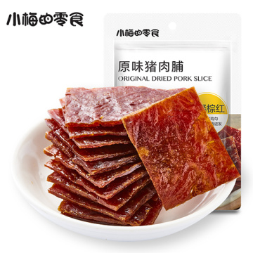 Original dried pork slice