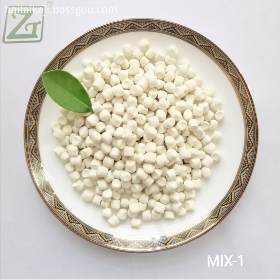 High Efficient Complex Accelerator MIX-1 with High Quality