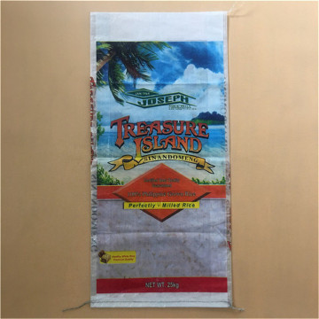 50 kilo rice bag for sale