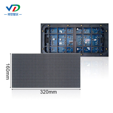 PH10 Outdoor Fixed LED Display