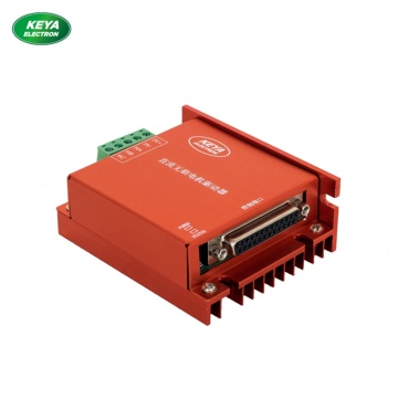 Single channel brushless dc servo motor driver