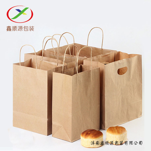 Recycled brown kraft paper bag for shopping