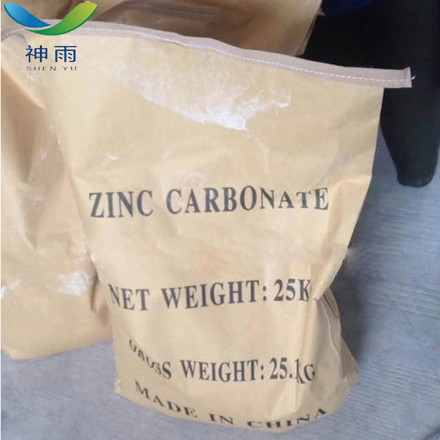 Basic 57 5 Zinc Carbonate