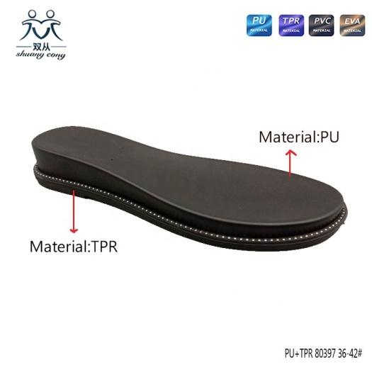 PU and TPR shoe sole