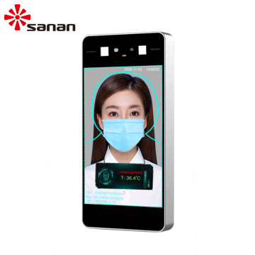 Face Recognition with Body Temperature Measurement Terminal