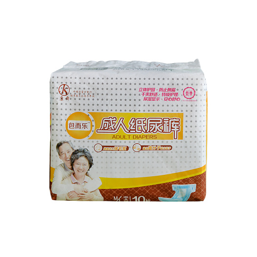 Absorbent Adult Disposable Diaper with Tabs