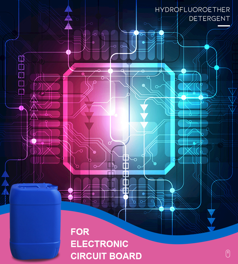 electronic circuit board cleaning agent (5)