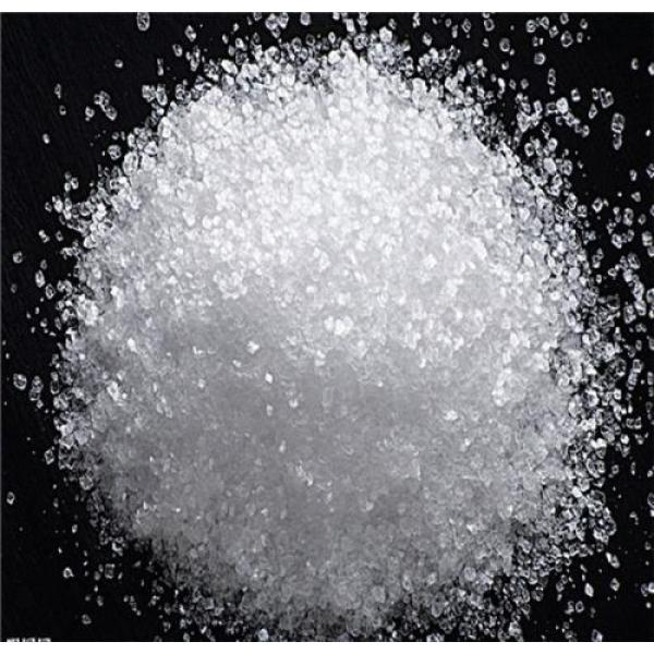 Food Additive Sodium Saccharin Food Grade Price