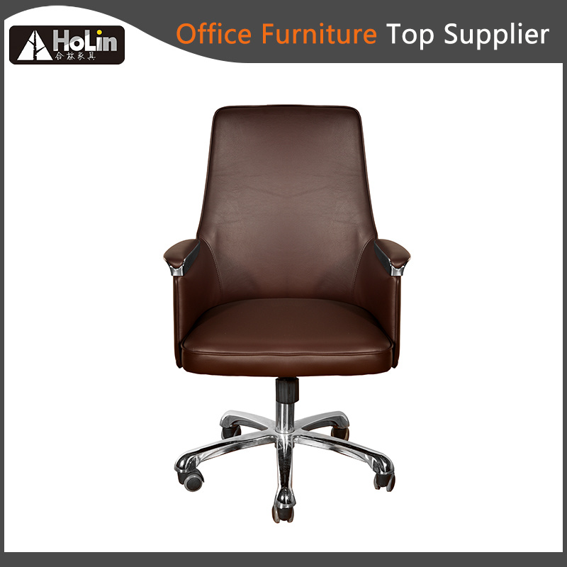 Swivel Home Office Chair