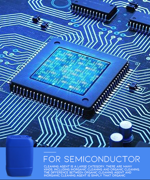 semiconductor cleaning (3)