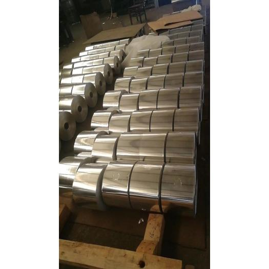 Various specifications of 3003H24 aluminium coil