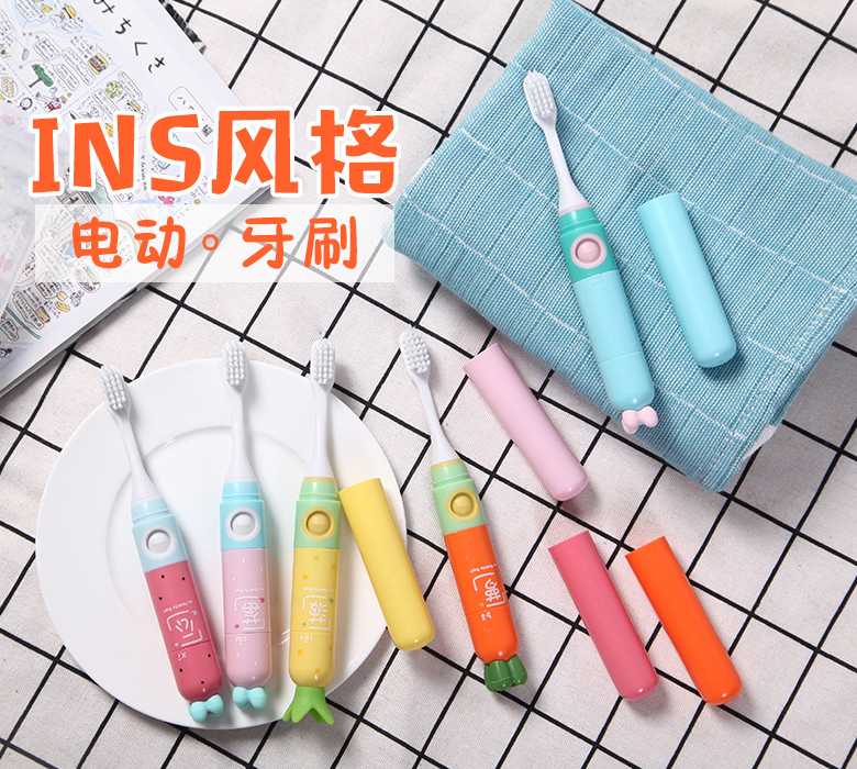 Cartoon Kid Electric Toothbrush