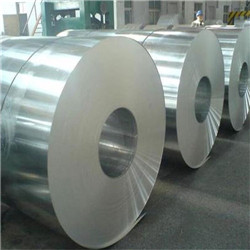 aluminum coil at menards