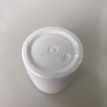 50ml PET jar with screw cap for cream