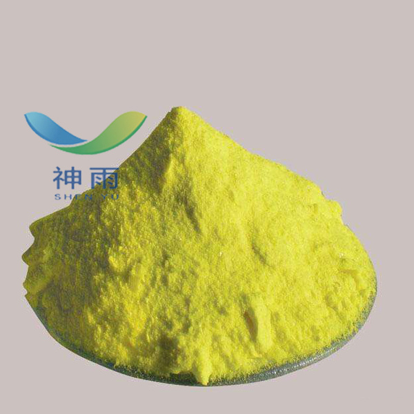 High Purity Potassium Chromate with CAS No. 7789-00-6