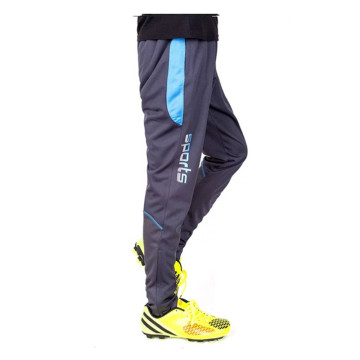 Fashionable Mens Long Trainning Trousers