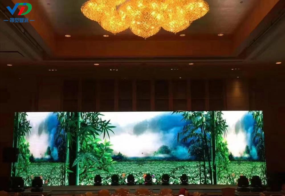 Ph4 Led Display