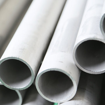 2520 Stainless Steel Seamless Tube For Process