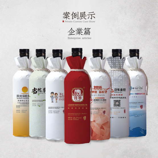Chinese Baijiu Alcohol Gifts for business