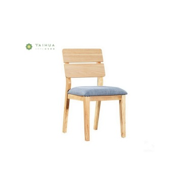 Solid Wood Dining Chair with Fabric Cushion