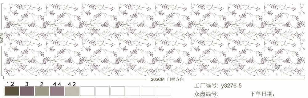 80/20 Poly Cotton Fabric