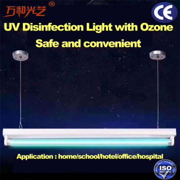 Linkable Sterilization lamp UV T5 Light Tube