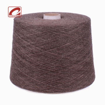 Consinee precious cashmere racoon dog blended yarn