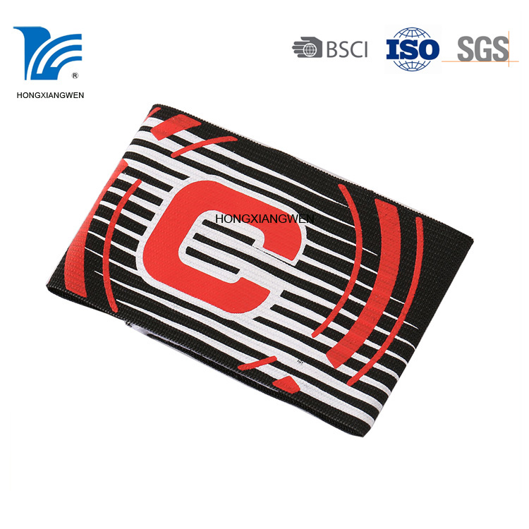 Training Captain Armband