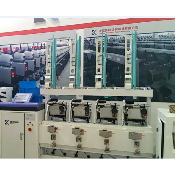 Intelligent Control Sewing Thread Winding Machine