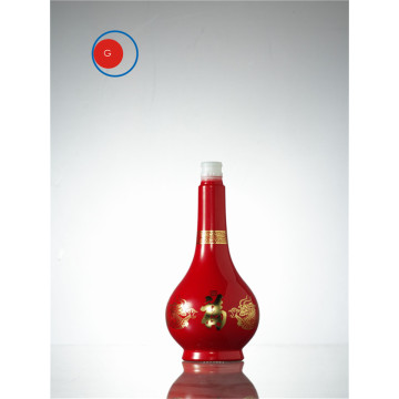 Chinese Liquor  Bottle with Sloping Shoulder