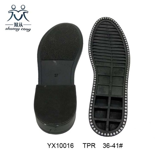 Black Quality TPR Outsole