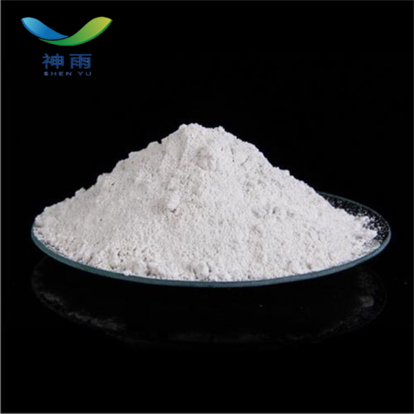 Magnesium oxide price with cas 1309-48-4